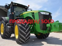 Трактори - John Deere 8360 R