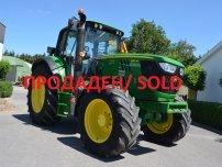 Трактори - John Deere 6140 M