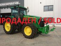 Трактори -  John Deere 7820