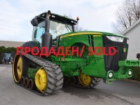 Трактори - John Deere 8335RT